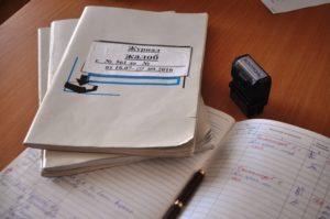 составить бумагу о нарушении прав клиента