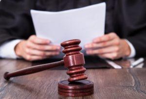 судебные органы