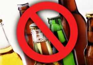 разрешена ли покупка безалкогольного пива?
