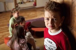 образец жалобы на воспитателя детского сада