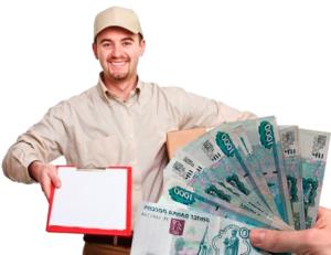 можно ли вернуть средства за доставленную посылку?