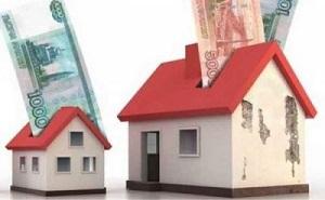 капитальный ремонт многоквартирных домов - платить или нет?