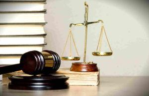 обращение в судебные органы