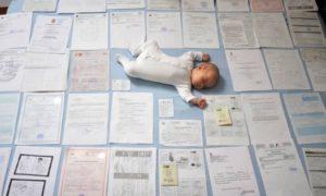 распределение документов