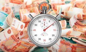 какой тип кредитования подразумевает ранние выплаты?