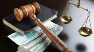 возможность выигрыша на судебном заседании