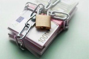 запрет от банковской организации