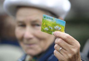 есть ли возможность вывода пенсионных денег?
