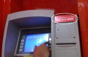 если взлом произошел в банковском аппарате?