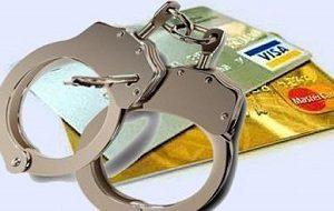 основания для наложения ареста