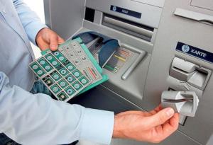 как защитить счета?