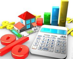 влияет ли тип кредитования?