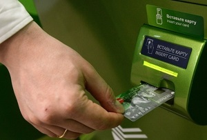 как узнать, за что сняли деньги с карты сбербанка судебные приставы?