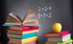 возможно ли сдать учебные материалы?