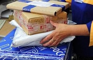 сколько посылки хранятся на Почте России?