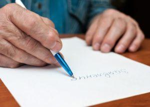 как написать бумагу?