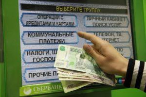 платеж в банкомате