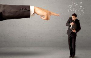 взаимоотношения по трудовому кодексу