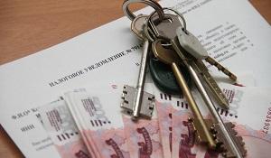 Почему не приходят налоги на квартиру: что делать, если не прислали квитанцию{q}