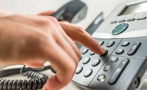отключить телефон ростелеком