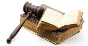 законные документы
