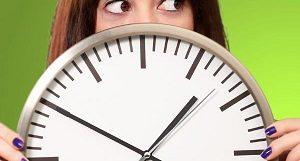 до какого часа?