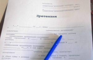 содержание документа
