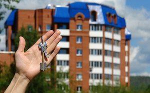 эксплуатация квартир