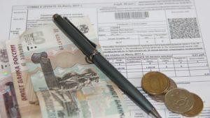надо ли оплачивать каждый месяц?