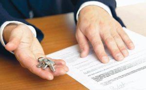 ложь при дарении недвижимости