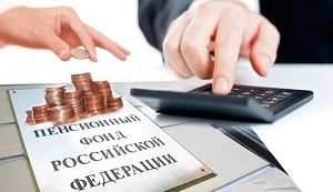 правила перечисления средств
