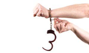 аннулирование ареста